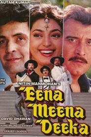 Eena Meena Deeka
