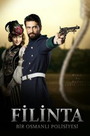 فيلينتا
