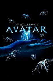 Avatar ECE 2009