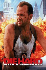 Die Hard 3 1995