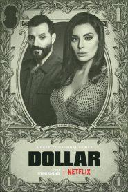دولار | Dollar