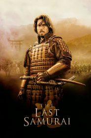 The Last Samuri 2003
