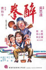 Drunken Master 1978