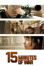 15Minutes of War