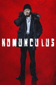 Homunculus